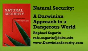 Безопасность по Дарвину